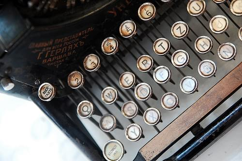 bulgakov's typewriter