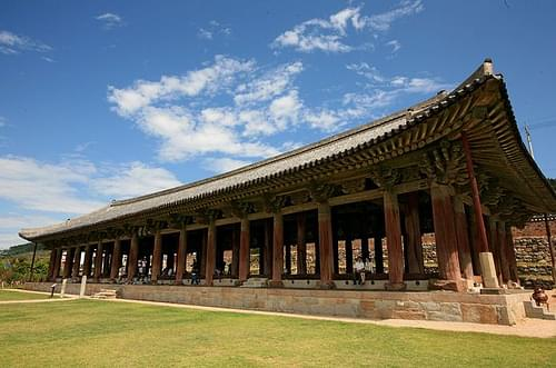 Jinnamgwan Hall, Yeosu