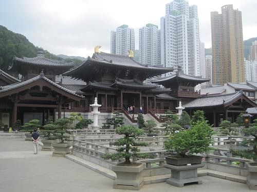Main Temple, Chi Lin Nunnery, Hong Kong