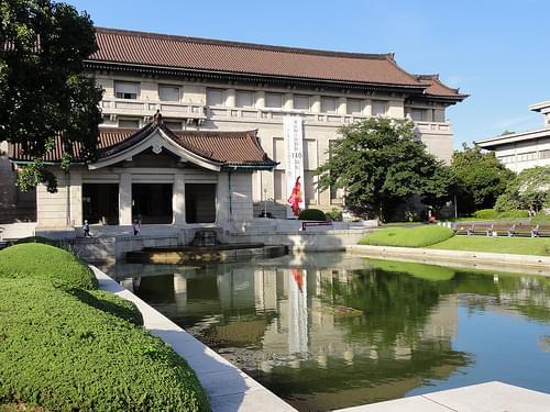 Toyokan, Tokyo National Museum