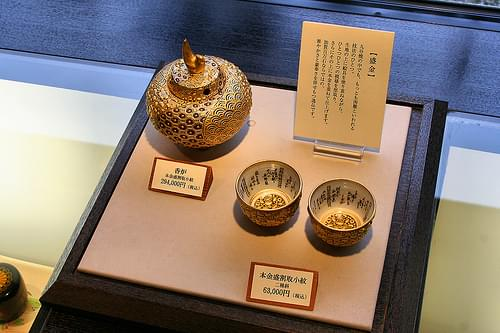Ishikawa Prefectural Museum for Traditional Products and Crafts, Kanazawa