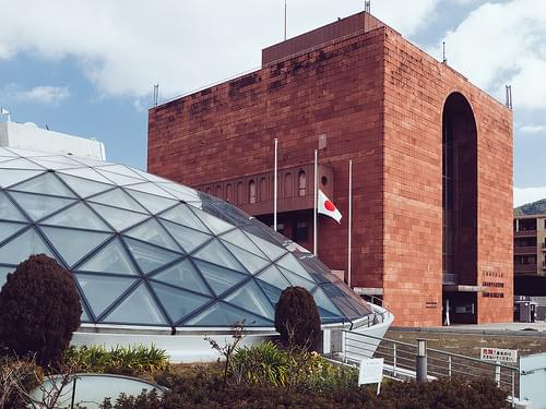 長崎原爆資料館 Nagasaki Atomic Bomb Museum