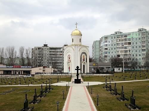 Transnistria 20