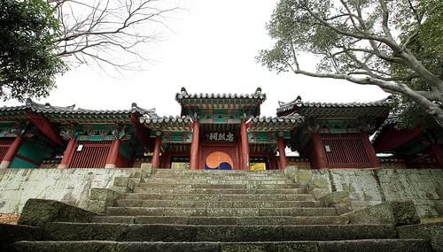 Tongyeongsi_20141125_24