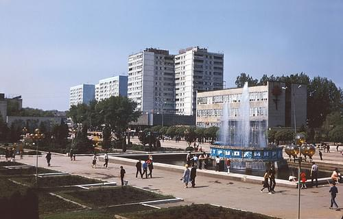 Balti Center (1985).