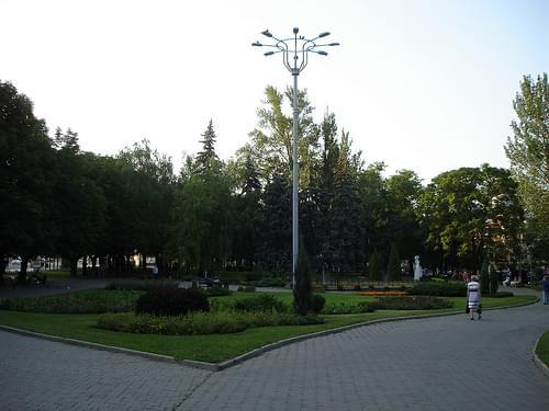 Shcherbakov Park