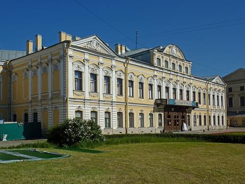 Fountain House (2)