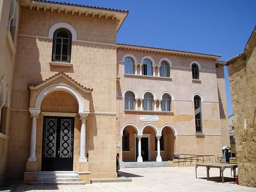 Archbishop Makarios' Palace in Nicosia - now called the Byzantine Museum - Cyprus