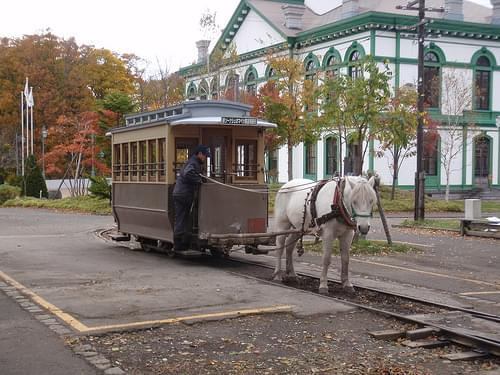 Historical Village of Hokkaido, Sapporo