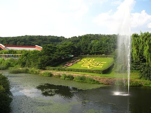 Seoul Grand Park