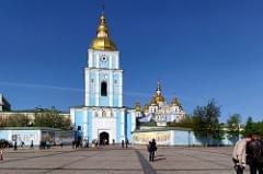 Kiev 33